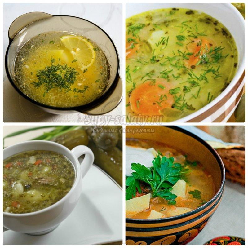 Суп рассольник с перловкой рецепт с пошагово в