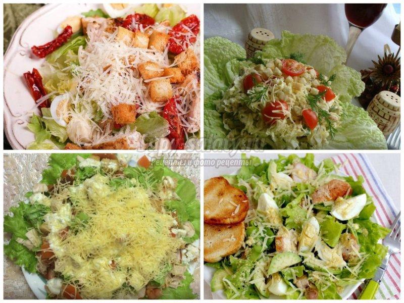 Простой салат с курицей: вкусные рецепты с фото