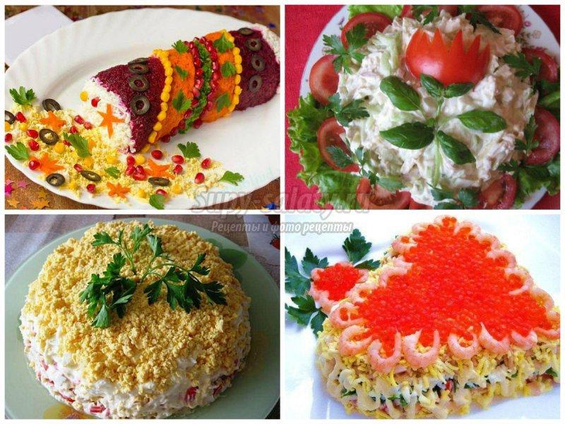 Простые праздничные салаты рецепты с готовим дома