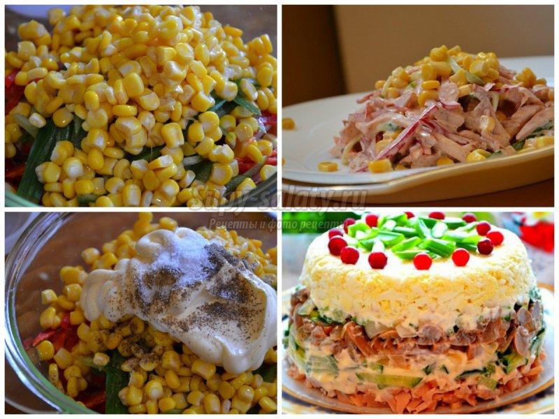 Салат с копченой грудкой: вкусные рецепты с фото