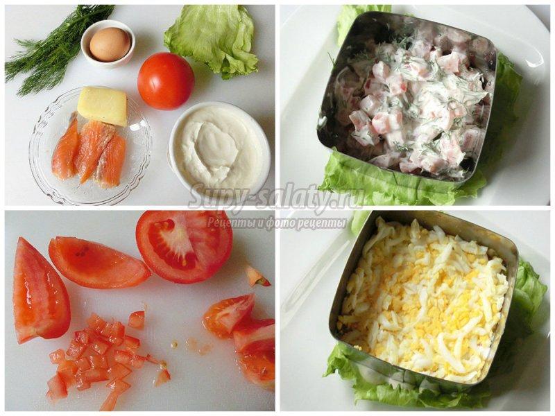 Салат с красной рыбой: пошаговые рецепты с фото