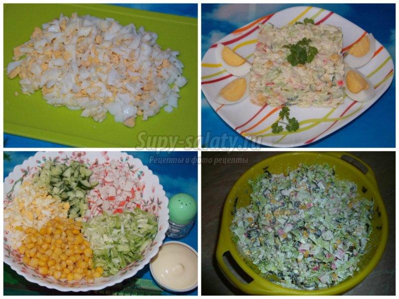 Как приготовить вкусный салат из свежей капусты