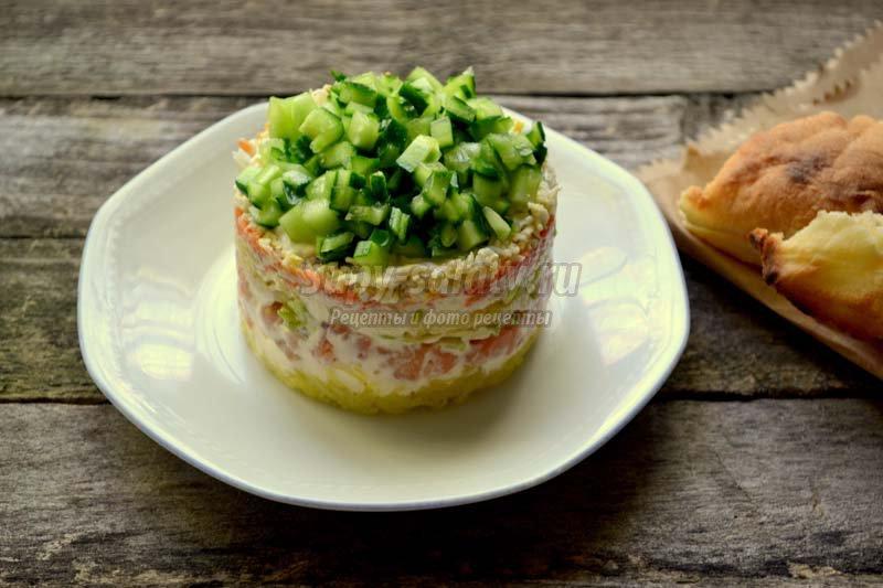 рецепт салатов с семгой слоеные с фото