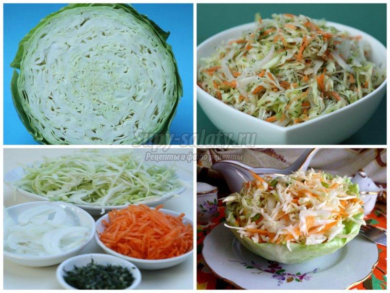 капуста с уксусом салат рецепт классический