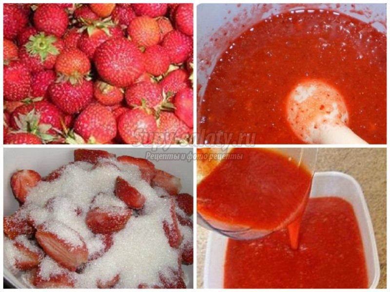 Клубника с сахаром на зиму без варки: золотые рецепты с фото