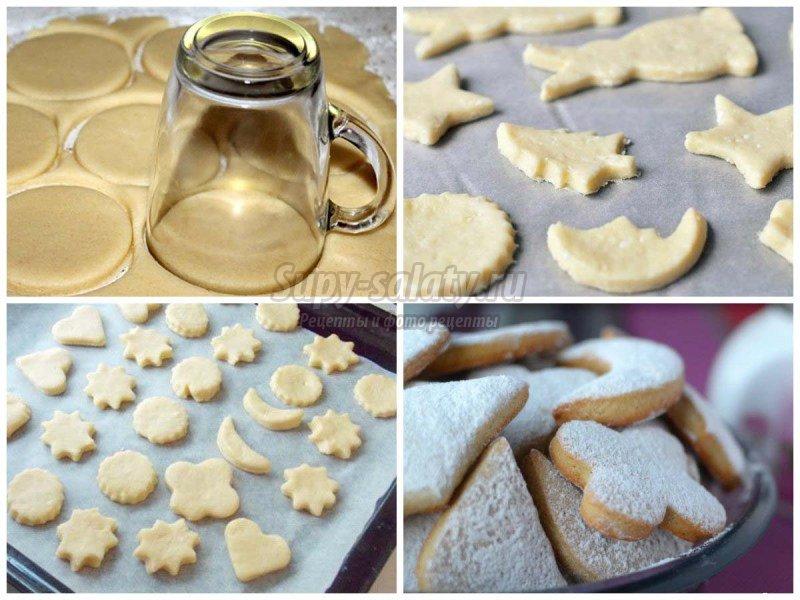 Печенье на скорую руку: золотые рецепты с фото