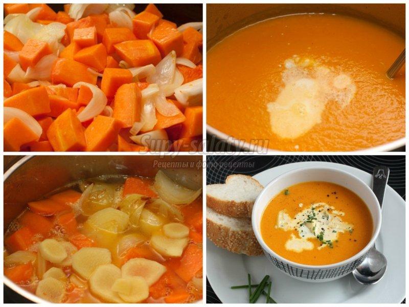 Самый вкусный суп из тыквы рецепты