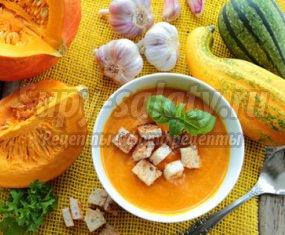 Суп-пюре из тыквы: готовим вкусно и быстро. Лучшие рецепты