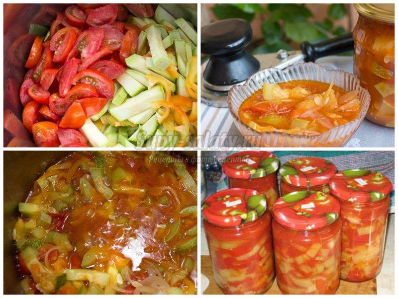 заготовки на зиму золотые рецепты салаты из помидор на зиму