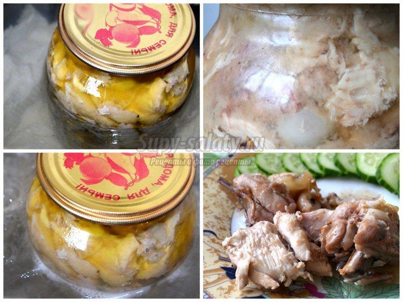 Тушёнка из курицы в домашних условиях на зиму
