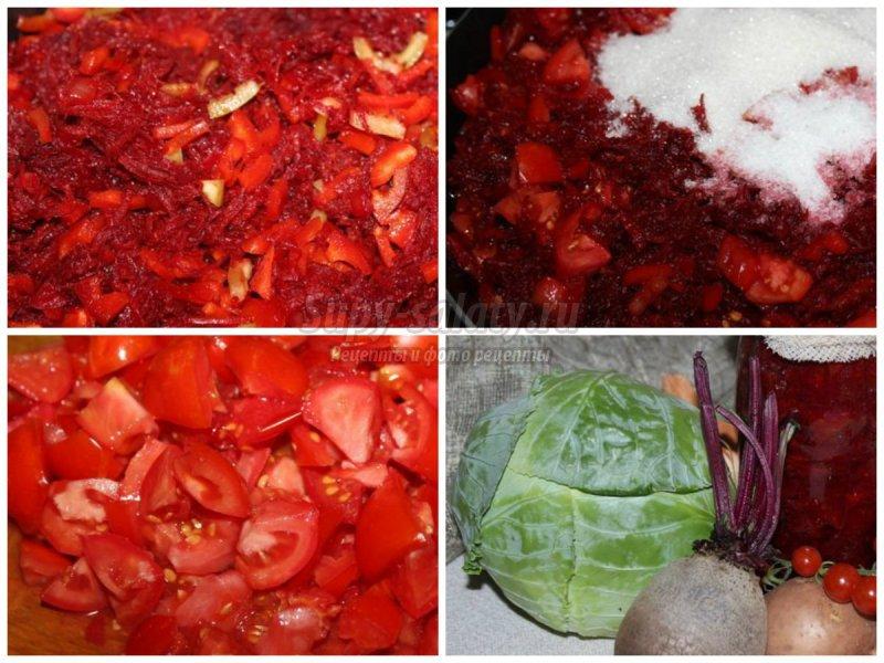 Борщевая заправка со свеклой и морковью: подробные рецепты с фото