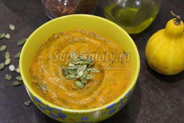 Тыквенный суп - пюре
