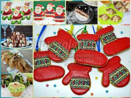 Рождественский ликер, пошаговый рецепт с фото